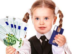 потребительский кредит в банке открытие условия в 2020 году процентная ставка