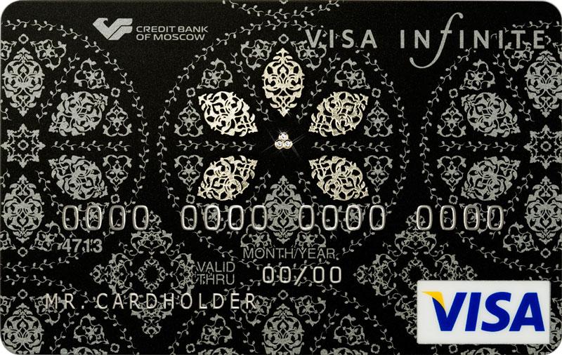 Изображение - Кредитные карты мкб банка mkb_big