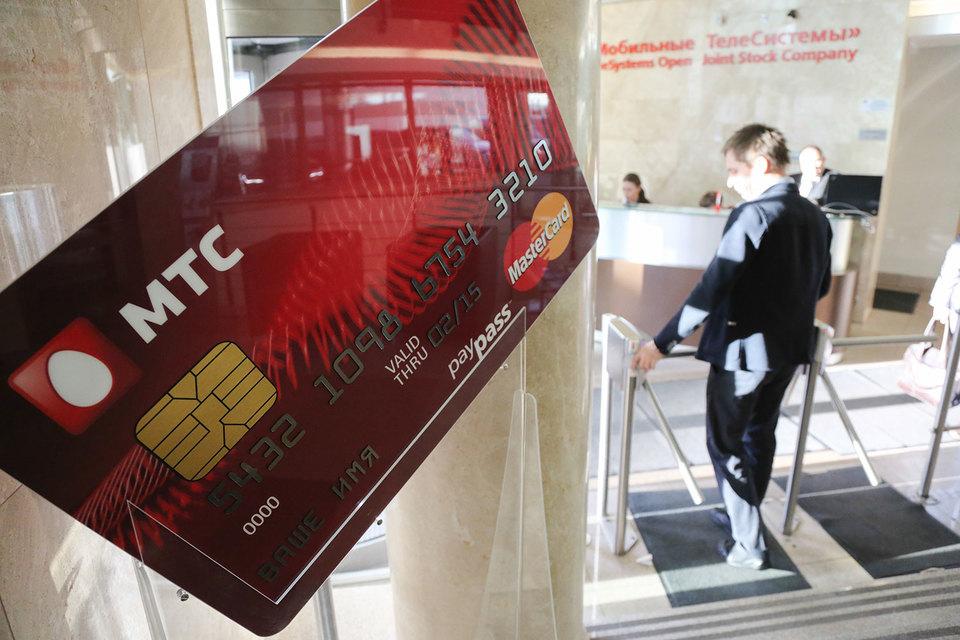 кредитная карта альфа банка казахстан