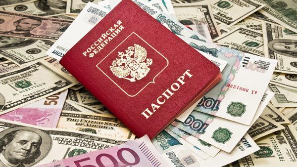 Изображение - Можно ли без паспорта получить кредит в банке mojno-li-vzyat-kredit-na-chujoy-pasport-cherez-internet5-1-e1517375859554