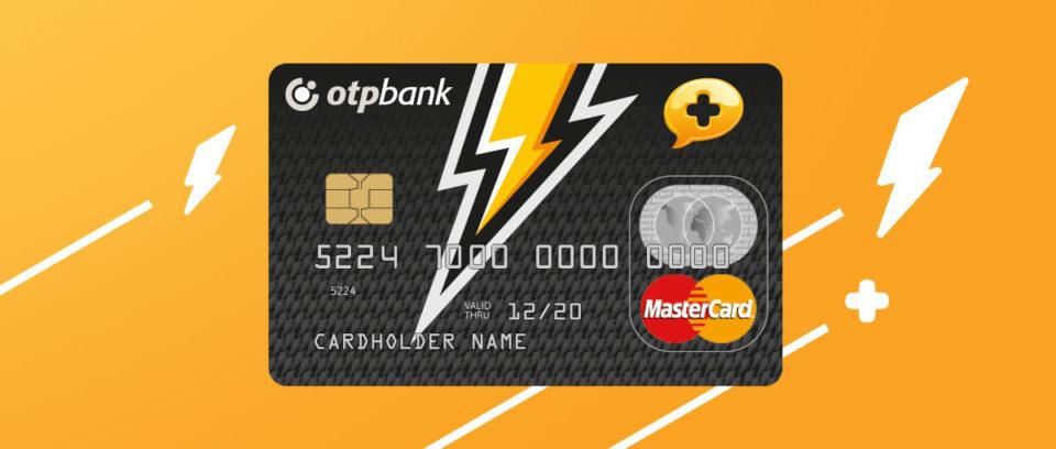 срок действия кредитных карт отп банка