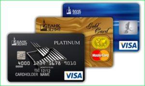 Заявки кредит кредитные карты оплатить кредит картой другого банка