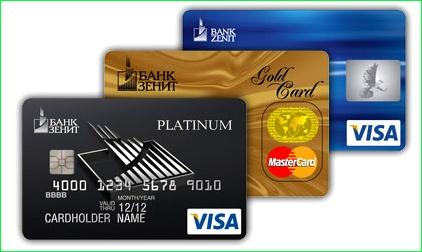 Особенности владения разными видами кредитных карт
