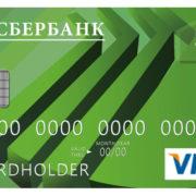 Новый кредитный продукт для бизнеса