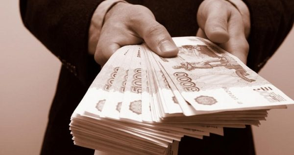 Взять в кредит наличными 400000 без справок