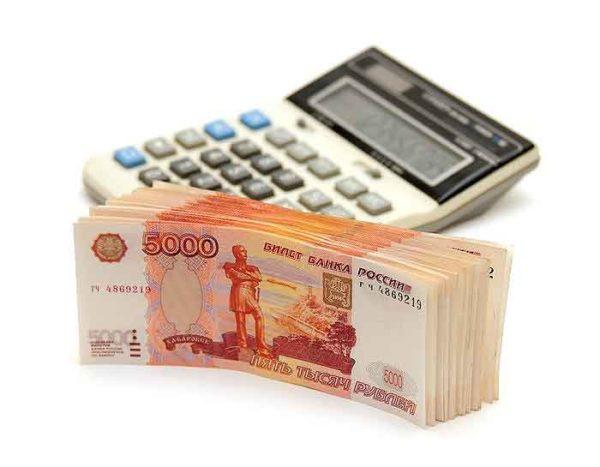 деньги в кредит минимальный процент