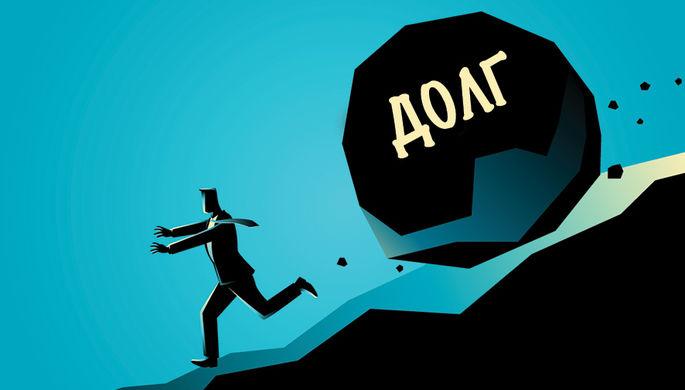 Проверка индекса долговой нагрузки становится обязательной