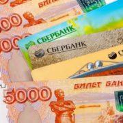 Где взять кредитную карту на 300000 рублей