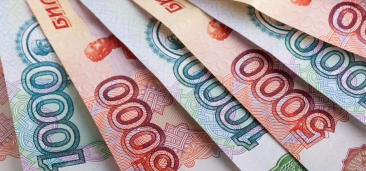 Лучшая кредитная карта на 500 000 рублей