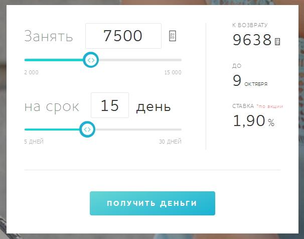 Какой курс доллара будет в 2020 году в украине