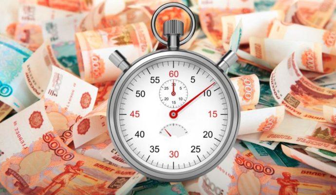Как получить онлайн кредит в МФО