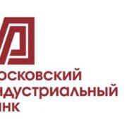 Оформить кредитную карту Московского Индустриального Банка
