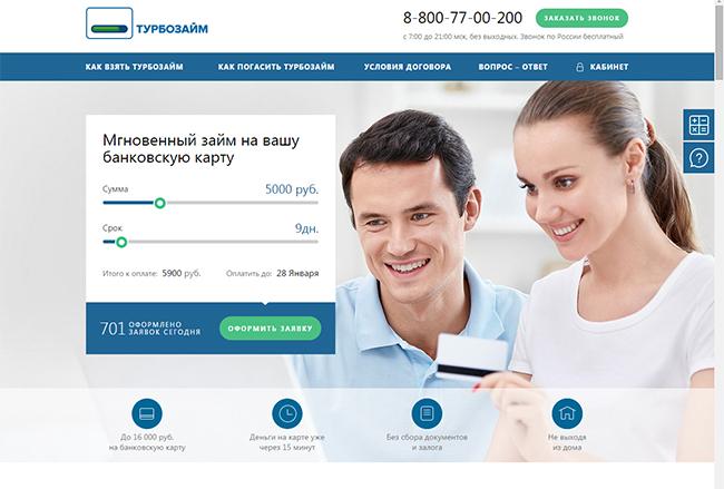 почта банк личный кабинет бизнес онлайн войти в личный кабинет