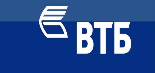 Банк ВТБ за «Семейные ценности»