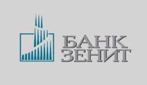Банк содействие отзывы клиентов о кредитах наличными