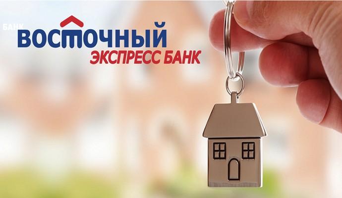 Первая ипотека от банка Восточный в Центральной части России