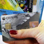 Деньги на карту Сбербанка до зарплаты