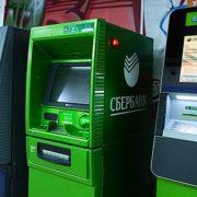 Сбербанк запланировал убрать привычные банкоматы