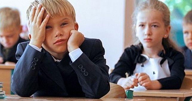 Многие семьи с детьми вынуждены брать кредиты на школу