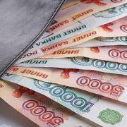 Размеры среднего микрокредита в РФ выросли на 26%