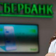 Сбербанк обещает снизить ставки по кредитам на жилье
