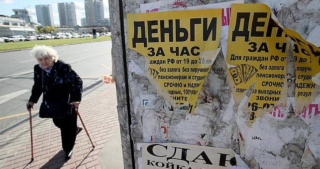 Средний размер займа, предоставляемого российскими МФО, уменьшился