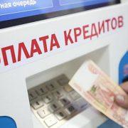 МФО охотнее банков занимаются реструктуризацией