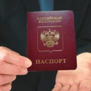 Можно ли взять кредит без паспорта
