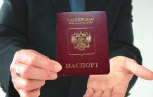 Изображение - Можно ли без паспорта получить кредит в банке zajm-bez-pasporta-onlajn-2-300x190
