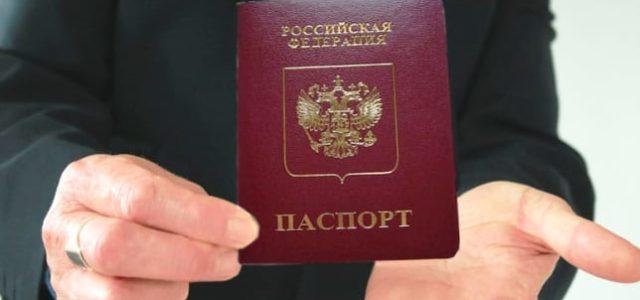 Займ без паспорта как получить кредит без оригинала основного документа