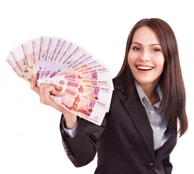 редкие займы на карту первичные документы займам